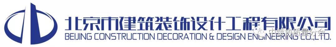 北京市建筑装饰设计工程有限公司